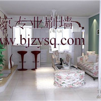 北京刷墙北京专业刷墙公司