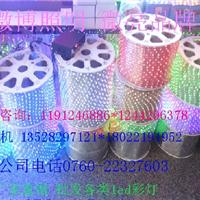 供应春节家庭装饰防潮全彩灯带 KTV墙体亮化灯条