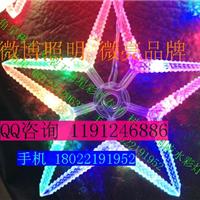 供应闪烁缠绕五角星/LED防水挂树星星灯串