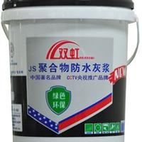 双虹集团供应JS聚合物水泥基防水涂料