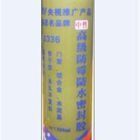 供应高级防霉防水密封流通胶