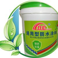 供应美国双虹K11通用型防水材料