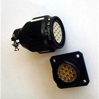 供应航空插头,电子连接器,接插件