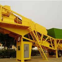 供应HZSY25移动式混凝土搅拌站