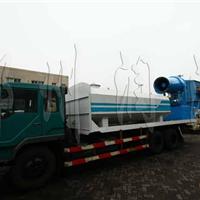 施工工地 港口码头降尘设备  风送机喷雾机