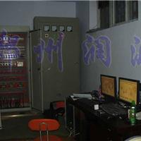 供应郑州喷泉控制技术