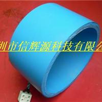 供应信辉源塑机节能电磁加热圈