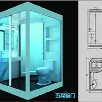 酒店宾馆专用卫生间、组装卫生间、集成卫生间