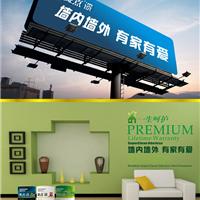 斑点漆诚邀各地经销代理加盟专卖店 水性涂料,绿色环保