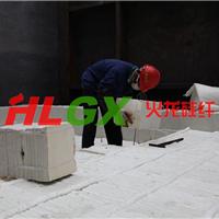 供应火龙陶瓷纤维模块  耐火材料保温隔热
