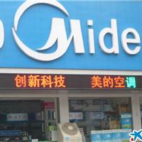 供应深圳led显示屏维修