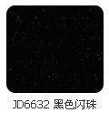 上海吉祥铝塑板黑色闪珠  4mm厚现货