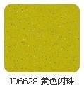 上海吉祥铝塑板黄色闪珠  4mm厚现货