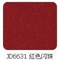 上海吉祥铝塑板红色闪珠  4mm厚现货
