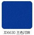 上海吉祥铝塑板兰色闪珠  4mm厚现货