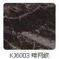 上海吉祥铝塑板咖网纹 4mm厚现货