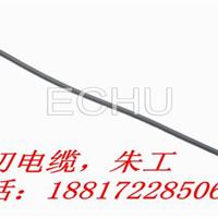 阻燃控制电缆,控制屏蔽电缆ZR-KVV ZR-KVVP