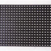 供应LED室内全彩表贴批发厂家P7.62、全彩单元板批发