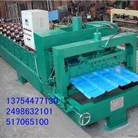 供应加厚钢材制造840琉璃瓦压瓦机瓦型古朴美观机器还便宜