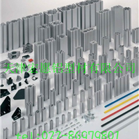 工业铝型材3030欧标 流水线 框架 自动化设备机台