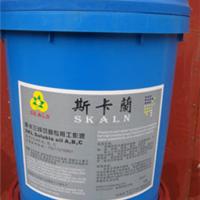 供应法国斯卡兰合成切削液 环保防臭