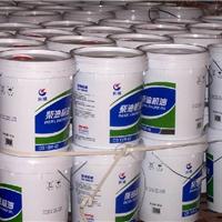 供应正品 长城 M1010 防锈乳化油,乳化型皂化油