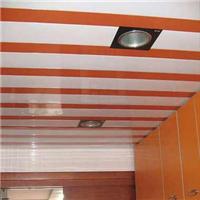 生产 铝天花 格栅 挂片