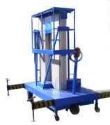 自行式铝合金升降机,电动升降机