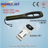 供应EAS XDDZ-10AM 非接触防盗标签手持式检测器