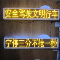 供应LED无线信息显示屏GSM无线LED电子屏