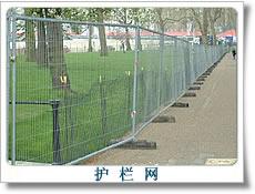 批发公路浸塑护栏-铁质护栏网批发-焊接网