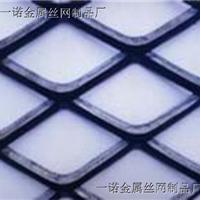 小型钢板网-中型钢板网-重型钢板网-钢板网规格-一诺钢板网厂