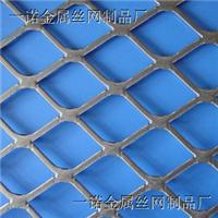 供应辽宁金属板网围栏-喷塑菱形钢板网造价