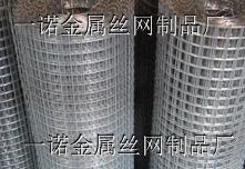河北铁丝网厂直销商-不锈钢电焊网-镀锌电焊网-安平电焊网厂