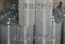 衡水钢丝网-钢构铁丝网-建筑钢丝网-安平钢丝网供应商