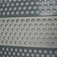 河北安平较专业冲孔网厂家专业生产冲孔网、不锈钢冲孔网