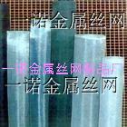 加工哈尔滨不锈钢窗纱-黑龙江防蚊虫窗纱