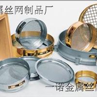 供应唐山工业金属筛网-不锈钢方孔筛网批发