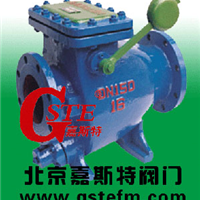 厂家供应北京HH44X微阻缓闭止回阀