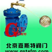 供应液压水位控制阀