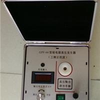 供应110KV工频信号发生器产品大全