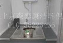 【水冲厕所、节水厕所、不锈钢水冲蹲便器】