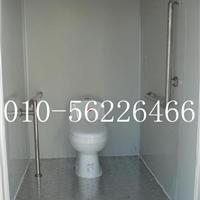 【北京残疾人座便器移动厕所】
