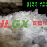 厂家直销保温隔热纤维棉