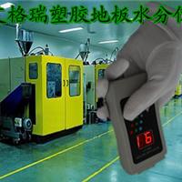 供应木材水分仪批发/木材水分能测量仪价格/木材水分测定仪