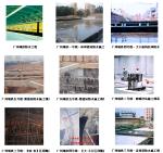 招防水工程项目合作 台实防水涂料十大品牌寻大工程合作项目