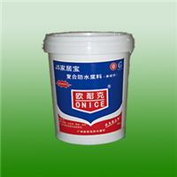 石材护理剂 特供产品