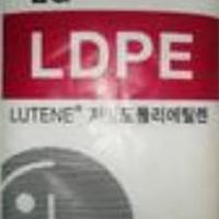 供应低密度高压聚乙烯LDPE