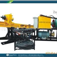 四川钻机水电站边坡加固钻机厂家锚索钻机