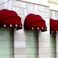 供应南京遮阳篷